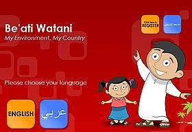 beati_watani2