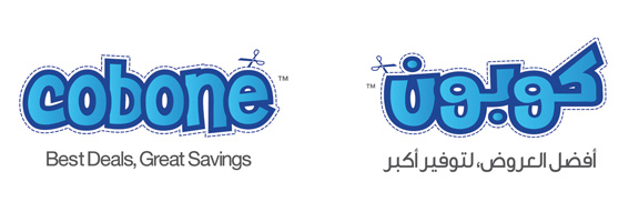 cobone-dubai-online-shopping