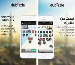 Dubizzle property app for Dubai-based online classified business founded by expats Sim Whatley and J.C. Butler and now dominating the region for classified advertising.